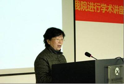 沙金燕教授在重庆明好医院开学术讲座